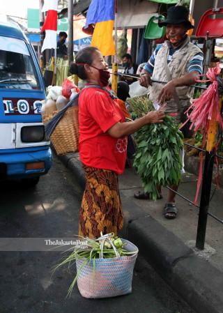 Ketupat For Idul Adha