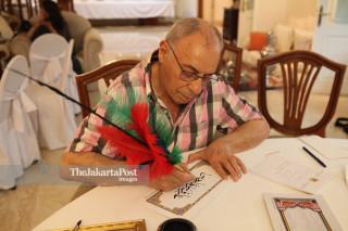 File: Filali Baba (Maroko Kaligrafi Artis)