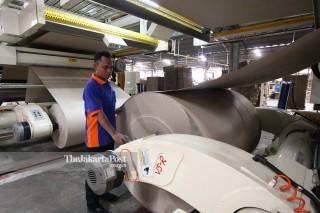 File: Pabrik Kemasan