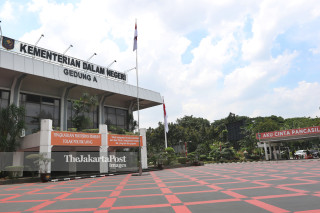 Home affairs ministry