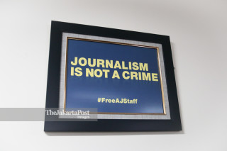 Journalism is Not A Crime Quote