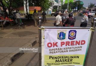 Check Point PSBB