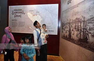 Indonesian Islam Museum