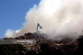 Tempat Pembuangan Sampah Bali