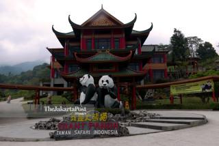 Panda Castle